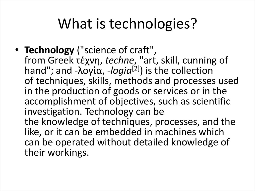 What is technologies?