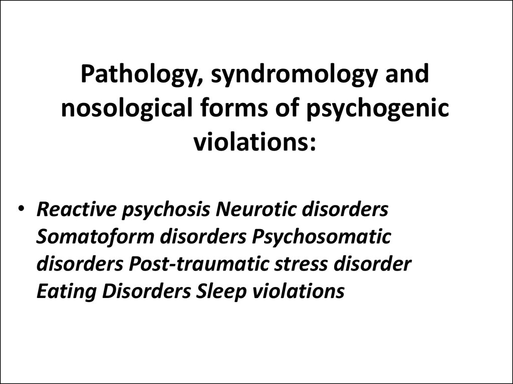 Pathology, syndromology and nosological forms of psychogenic violations: