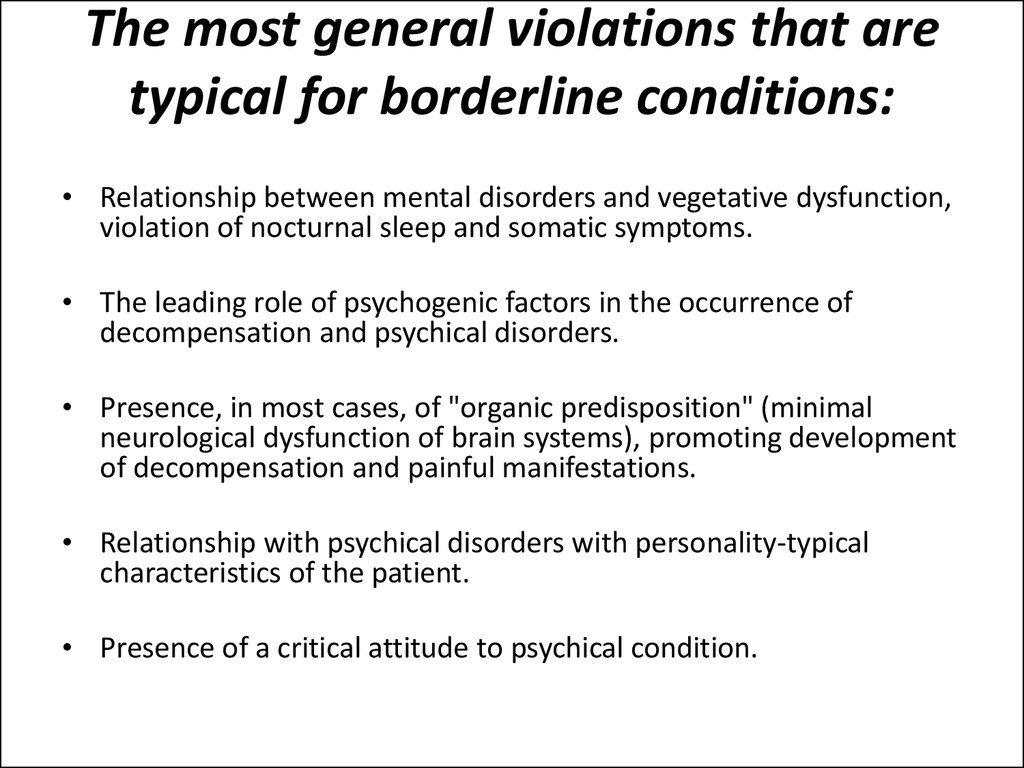 The most general violations that are typical for borderline conditions: