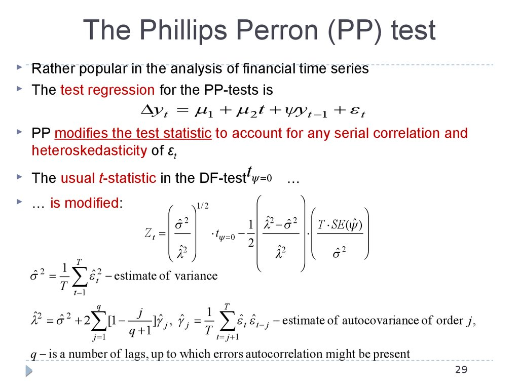 The Phillips Perron (PP) test
