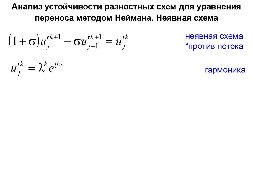 Лекция 6 68