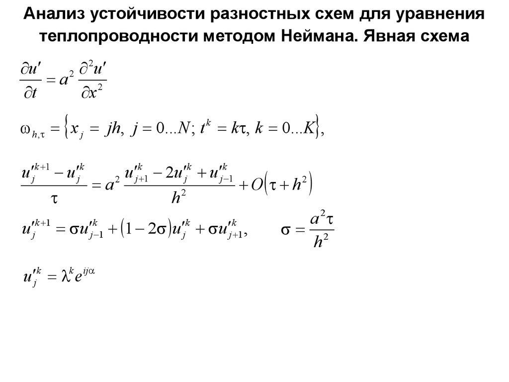 Лекция 6 59