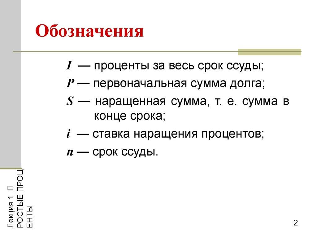 почта банк ярославль взять кредит
