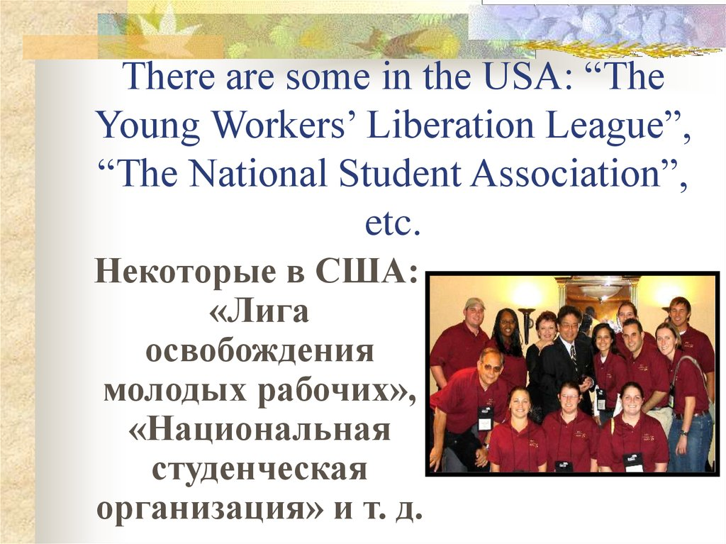 "There are some in the USA: ""The Young Workers' Liberation League"", ""The National Student Association"", etc."