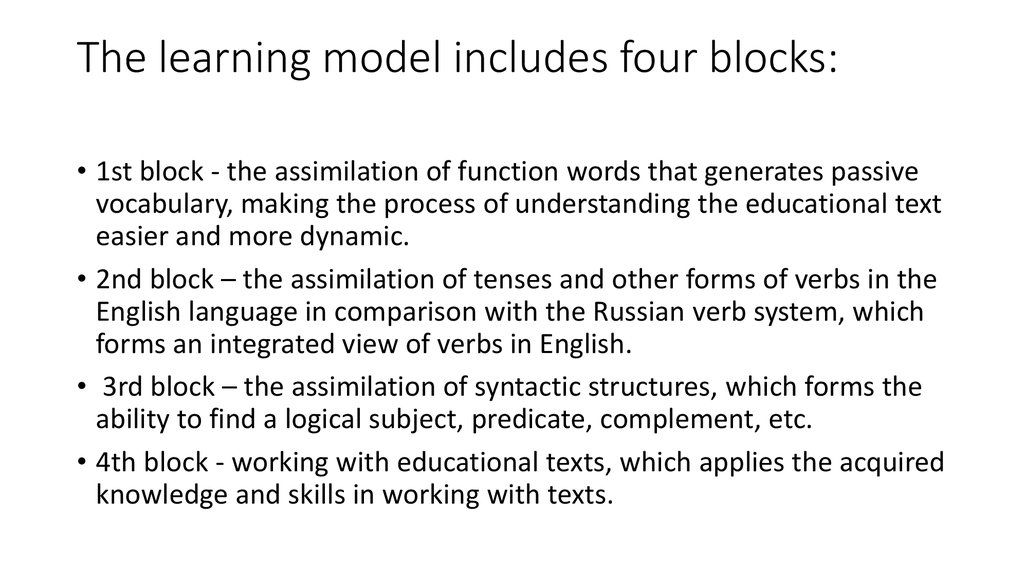 The learning model includes four blocks: