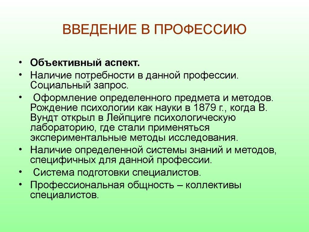 book канал москва волга вспомогательные работы