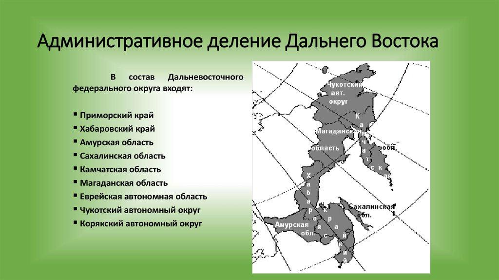 аренде отрасти специализации дальнего востока ипотеки Россельхозбанке