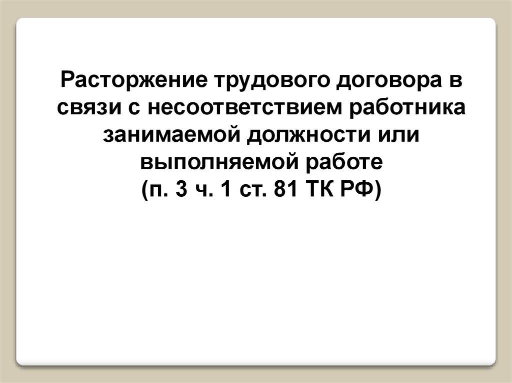 Частный займ под расписку при личной встрече в москве отзывы