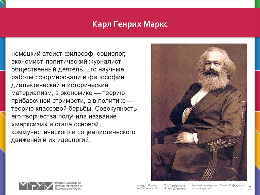 the significant works and life of karl heinrich marx Karl heinrich marx essay examples top tag's leadership their eyes were watching god child abuse importance of education satirical about myself coming-of-age pro gun control commentary education life extra curricular activities family assisted suicide shooting an elephant.