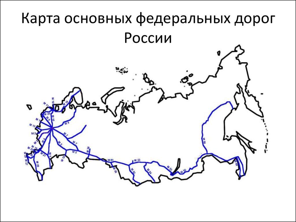 Вмф россии фото кораблей с описанием решили