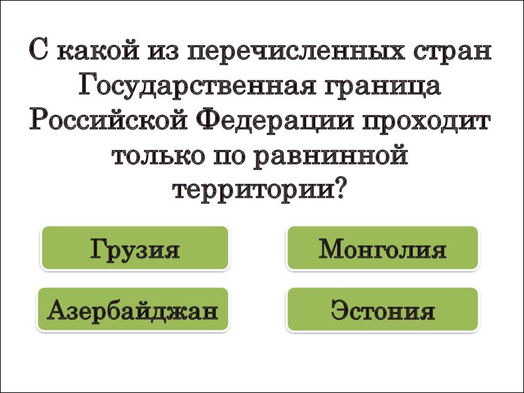 Смотреть сериал Ящик Пандоры (Yashchik Pandory) 1 сезон