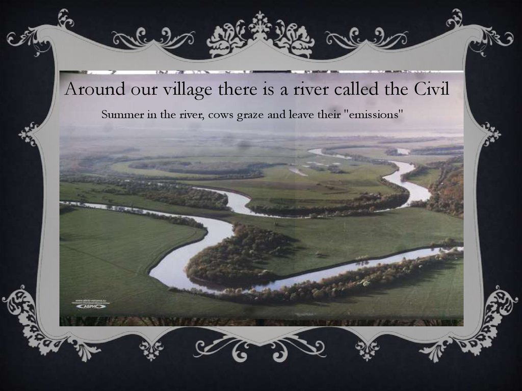 Around our village there is a river called the Civil