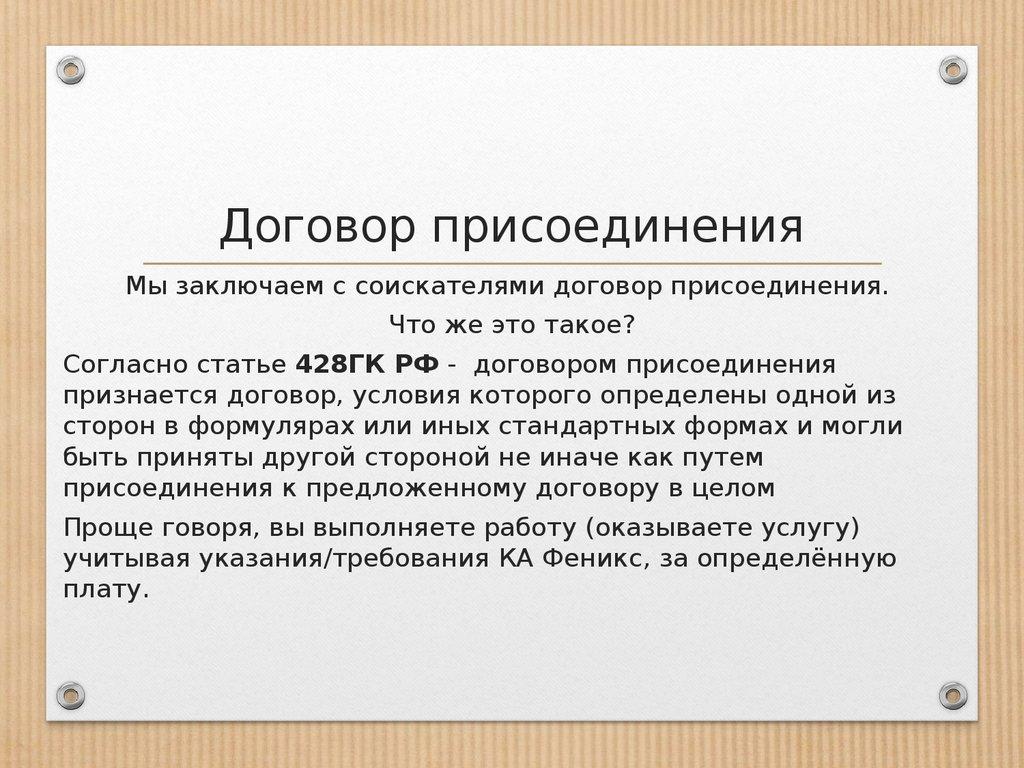 Заявление о протечки теневых швов