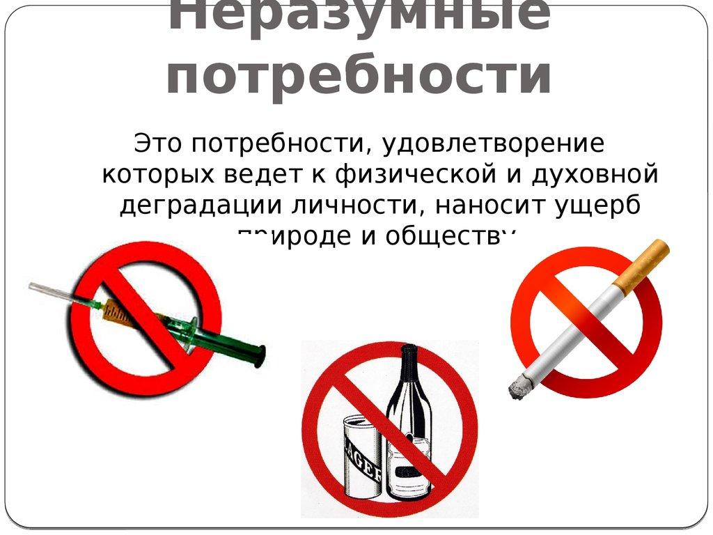 Наркомания табакокурение алкоголизм лечение наркомании кодирование лобня
