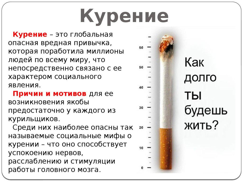 лечение наркомании алкоголизма курения