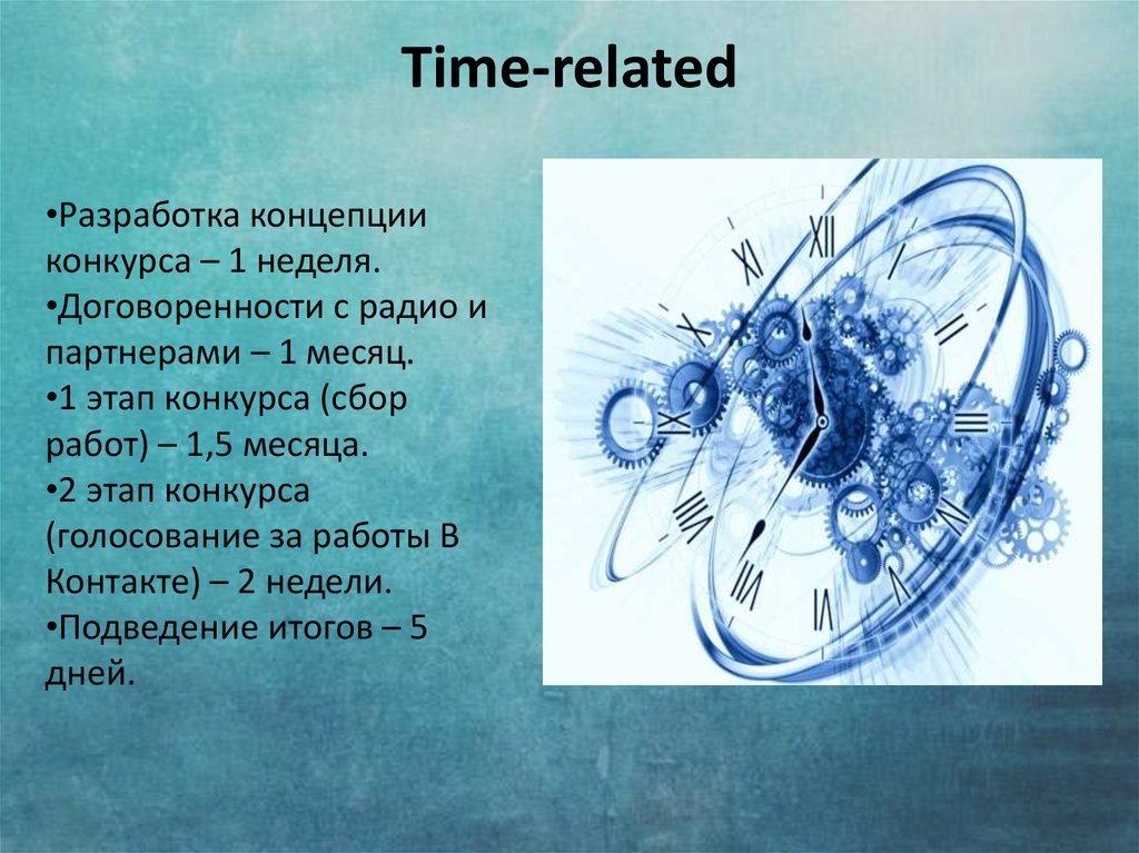 Time-related