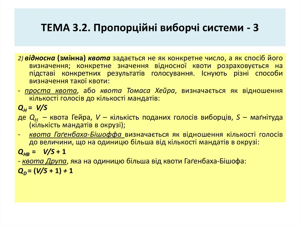 PDF KOGNITIVE VERHALTENSTHERAPIE