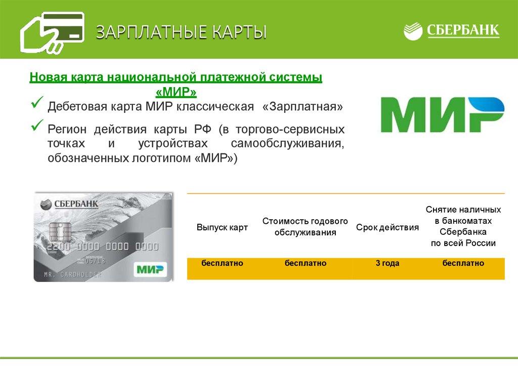 онлайн кредиты в казахстане народный банк