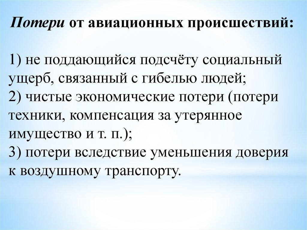 большая медицинская энциклопедия туберкулез фоликулен 1936