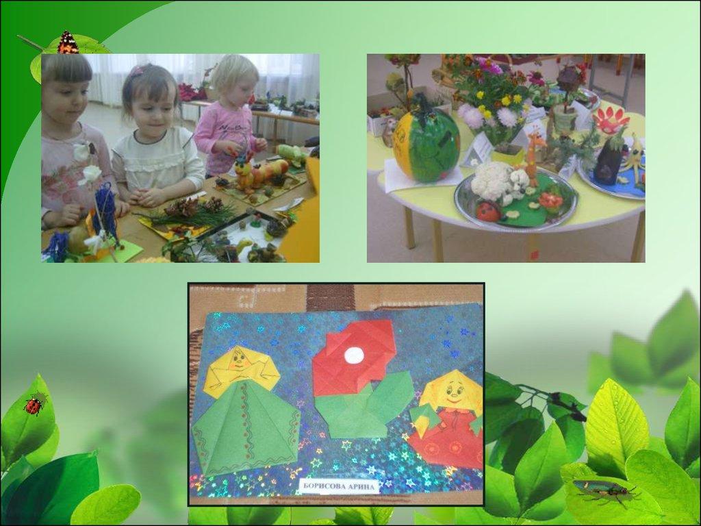 Развитие творческих способностей детей через продуктивную деятельность
