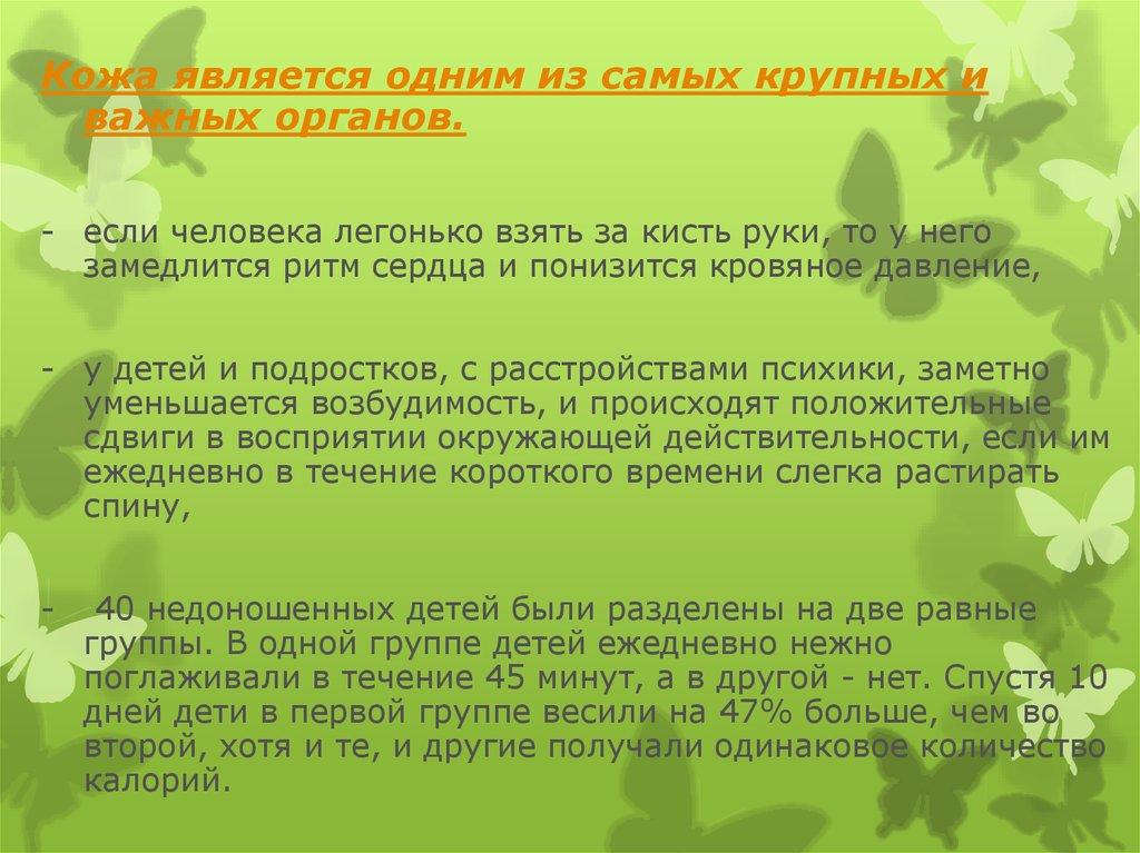 view vi всероссийская научно техническая конференция нейроинформатика 2004 лекции по нейроинформатике