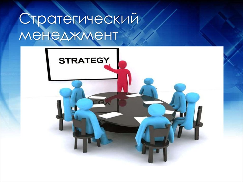 strategy management What is strategic management in a nutshell, it is goals-oriented management in which the mission and planned achievements of an organization are clearly set out and all management processes are designed and monitored toward reaching the organization's overall goals steps that have already been taken to reach the goals of the organization are carefully evaluated to make sure that they have.