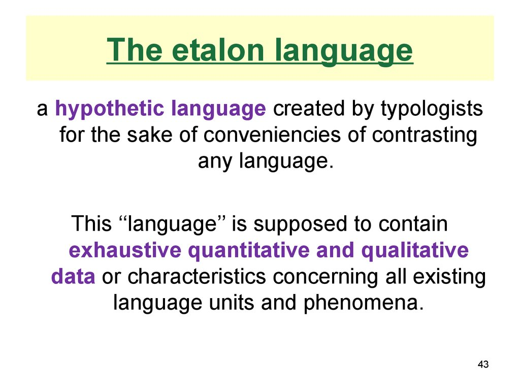 The etalon language