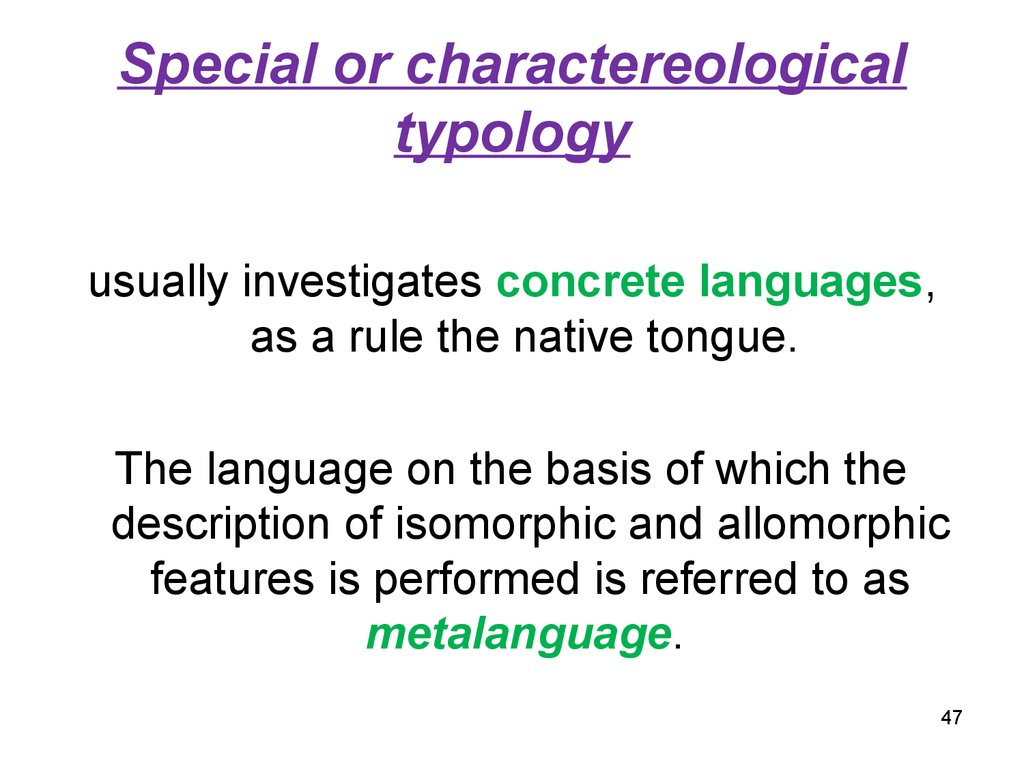 Special or charactereological typology