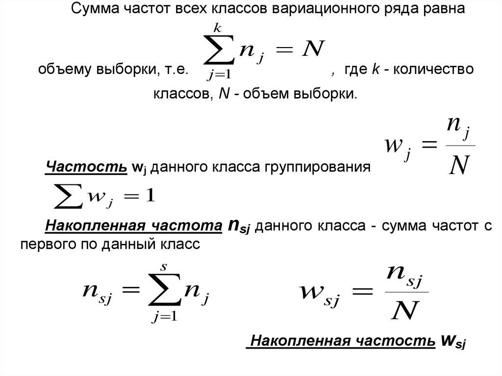 ebook статистическая механика