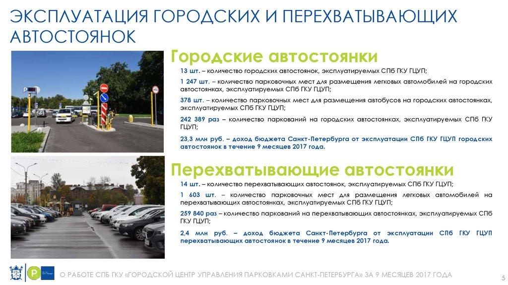 Петербургская больница вошла в ТОП20 клиник с наибольшим