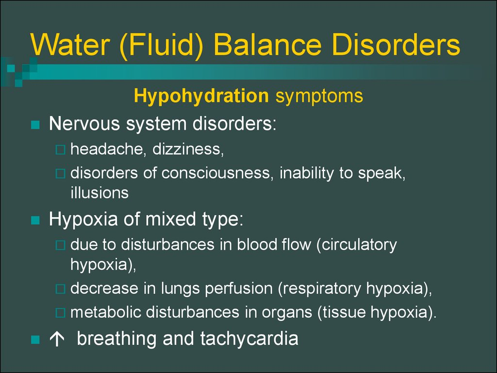 Water (Fluid) Balance Disorders