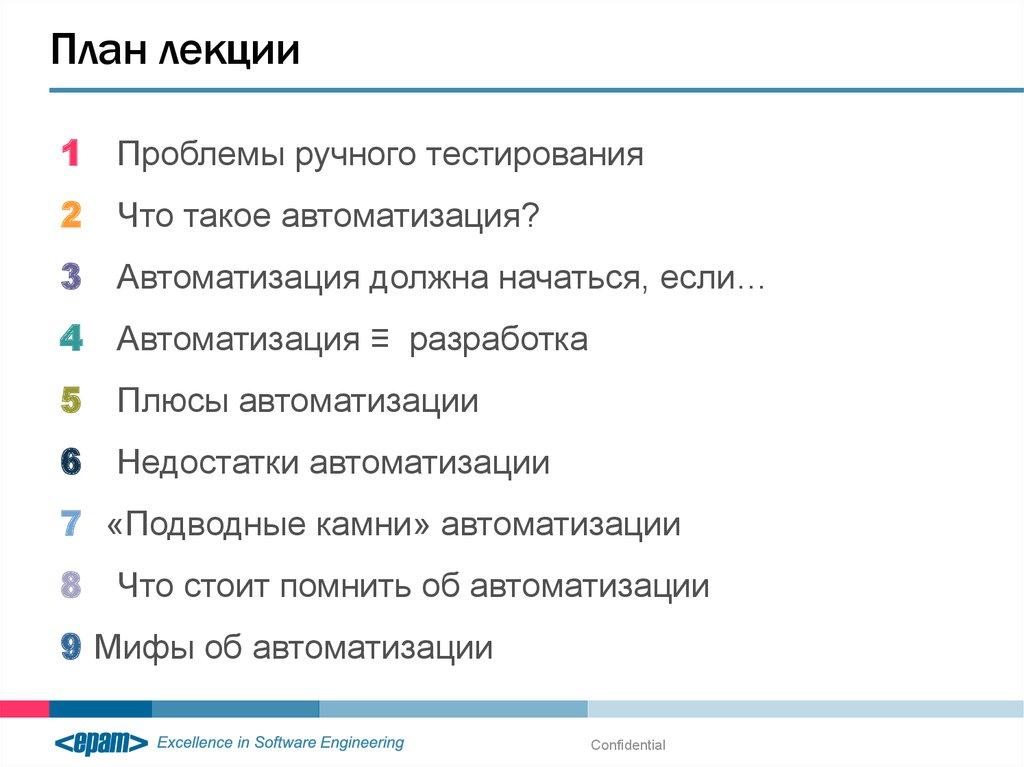 http://modamo.com/ebook.php?q=ebook-pro-sharepoint-2010-governance/