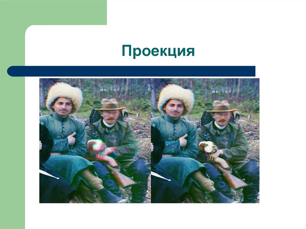 ebook фотография
