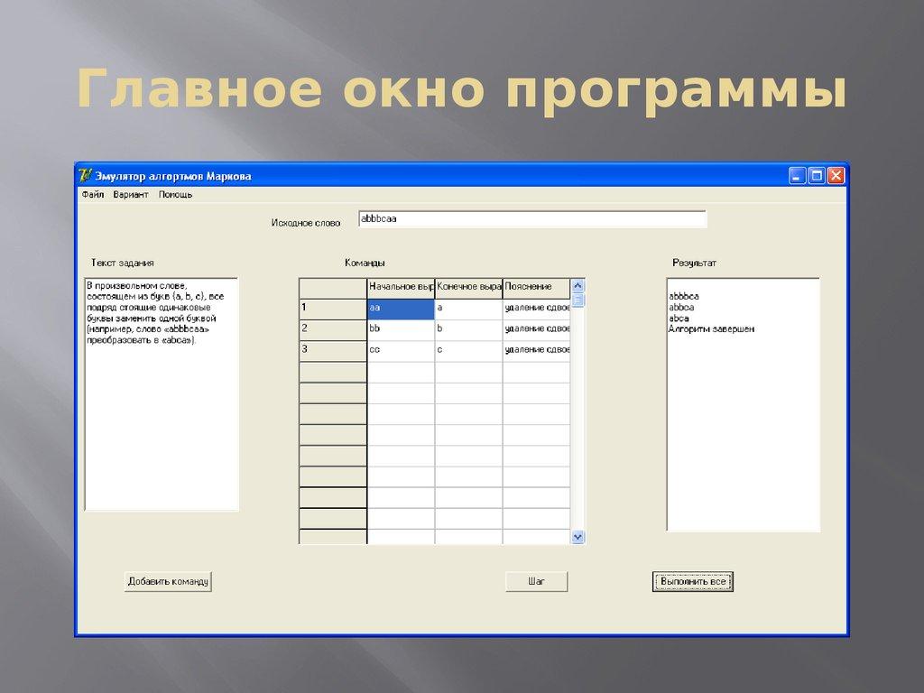 Паскаль Программа Удаление Файла