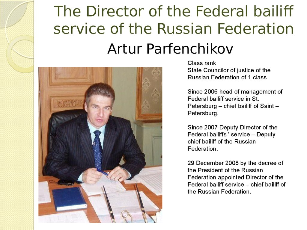 The Director of the Federal bailiff service of the Russian Federation