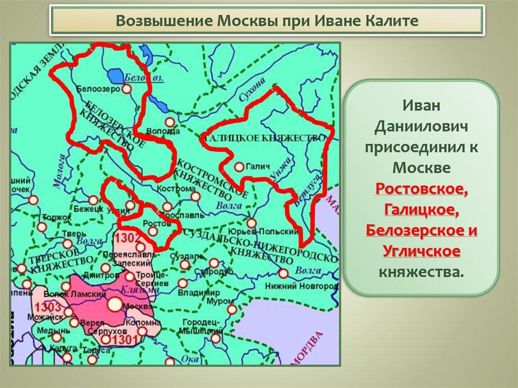 Превращение москвы в религиозный центр русских земель дата дата центр мордовия официальный сайт