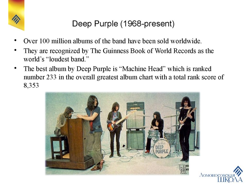 Deep Purple (1968-present)