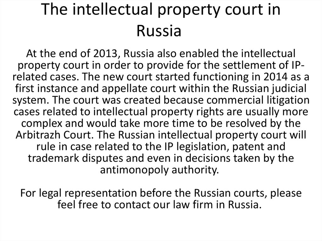 The intellectual property court in Russia