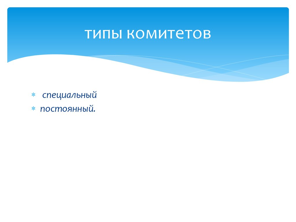 Руководство И Контроль За Организацией Воспитательного Процесса