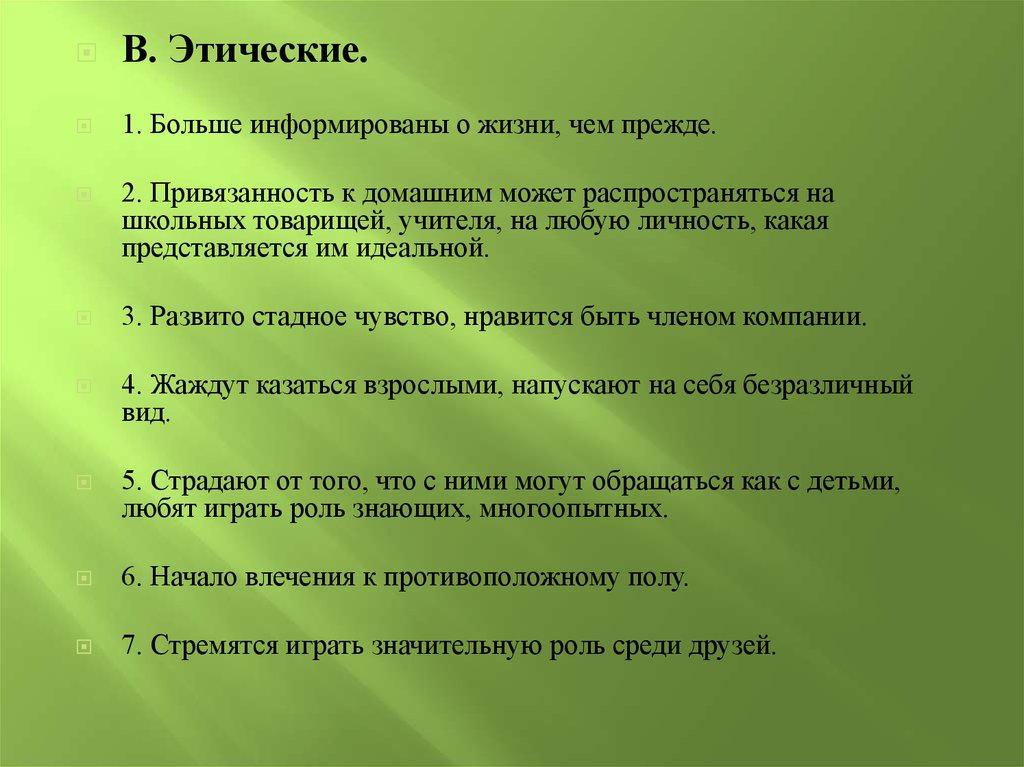 pdf Курсовое