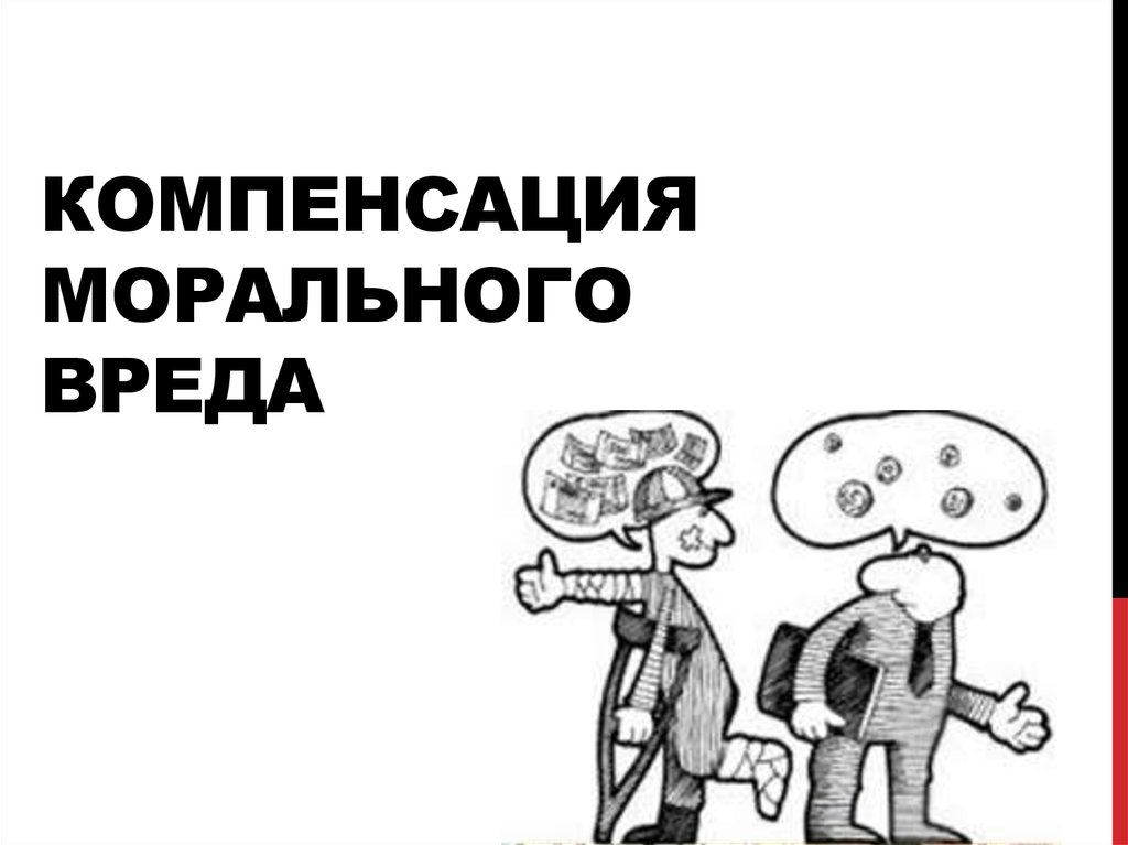 7. Юриспруденция в эпоху Нового времени.