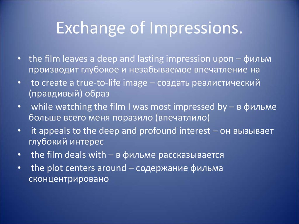 Exchange of Impressions.