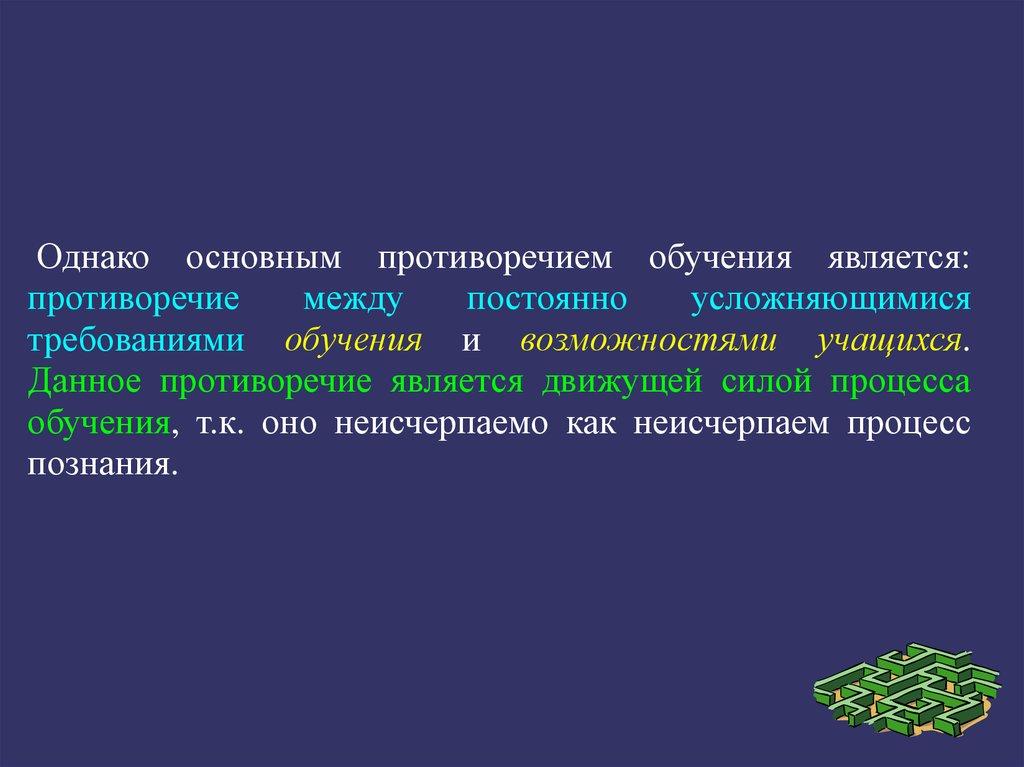 view рузия и грузинские мотивы в книге