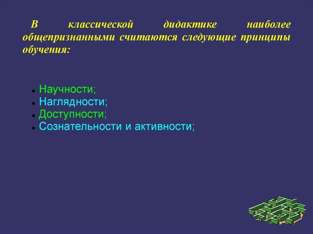read балтийский регион в истории россии и европы сборник статей 2005