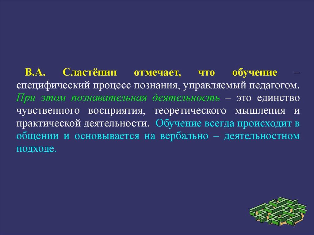 shop Киевская оборонительная операция. Трагедия