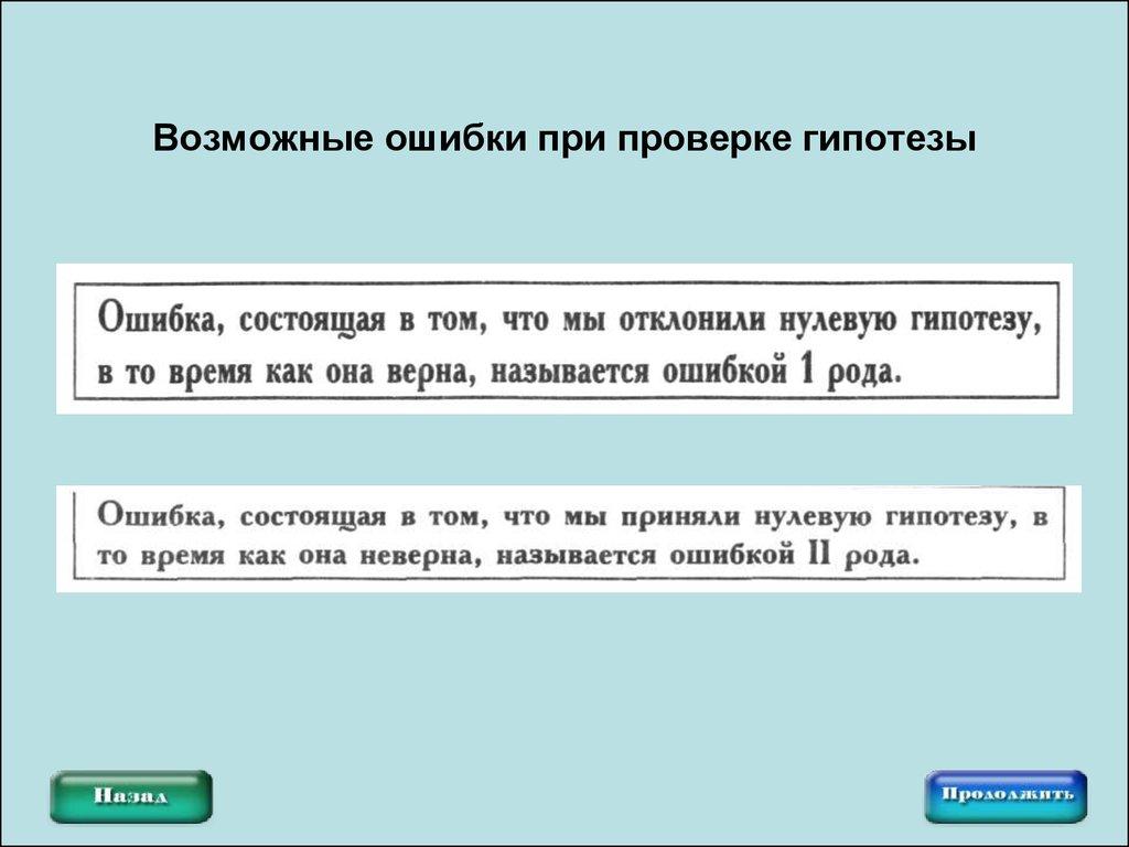 pdf Φράξια Κόκκινος