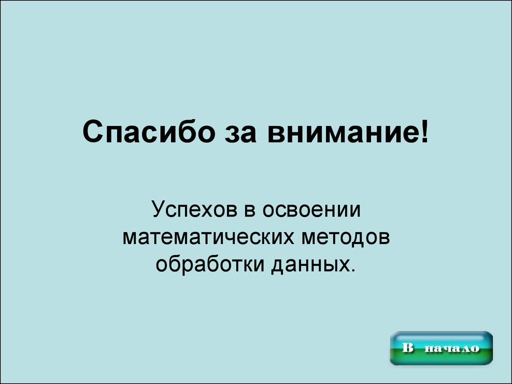 download Війна