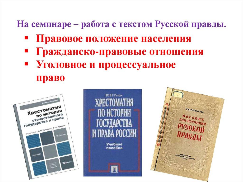ebook o marxismo na época da terceira internacional a revolução de outubro