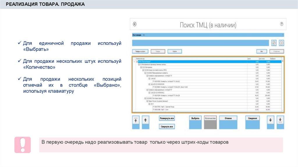 Почта россии в екатеринбурге система форсаж адреса