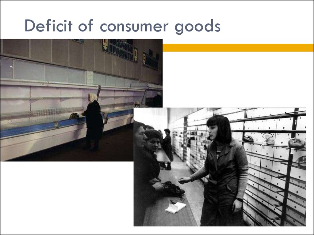 Deficit of consumer goods